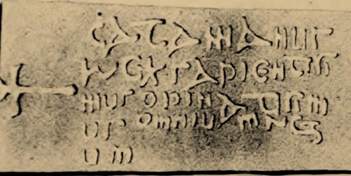 The Catamanus Stone, Anglesey (Wikipedia Commons)